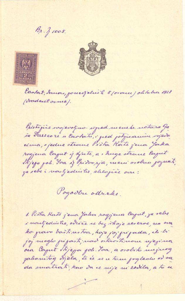 pogodba odreke 1005
